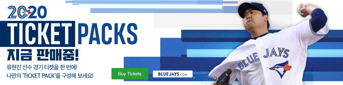 Blue Jays(Main)