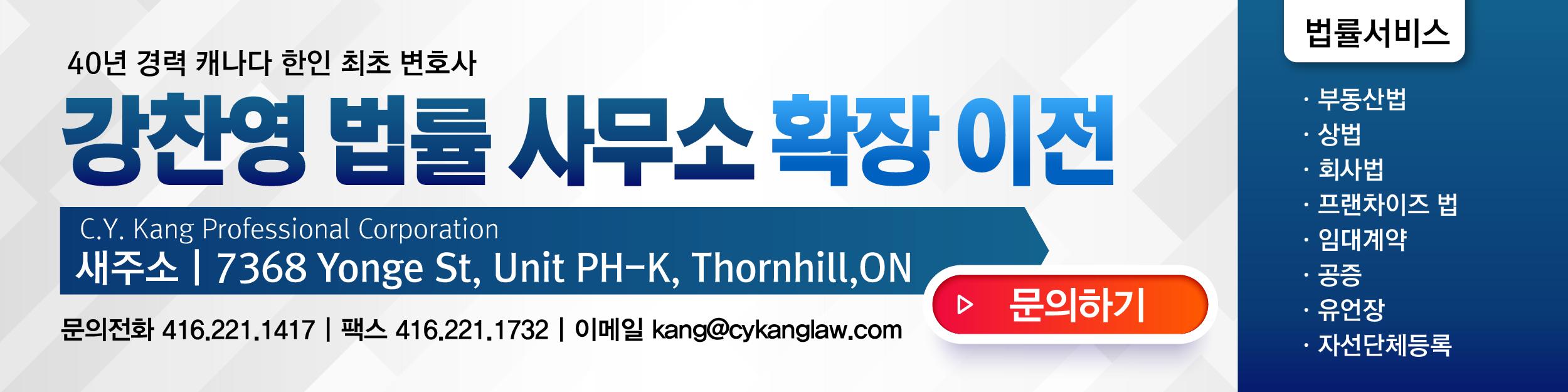 Kang.C.Y (MAIN)